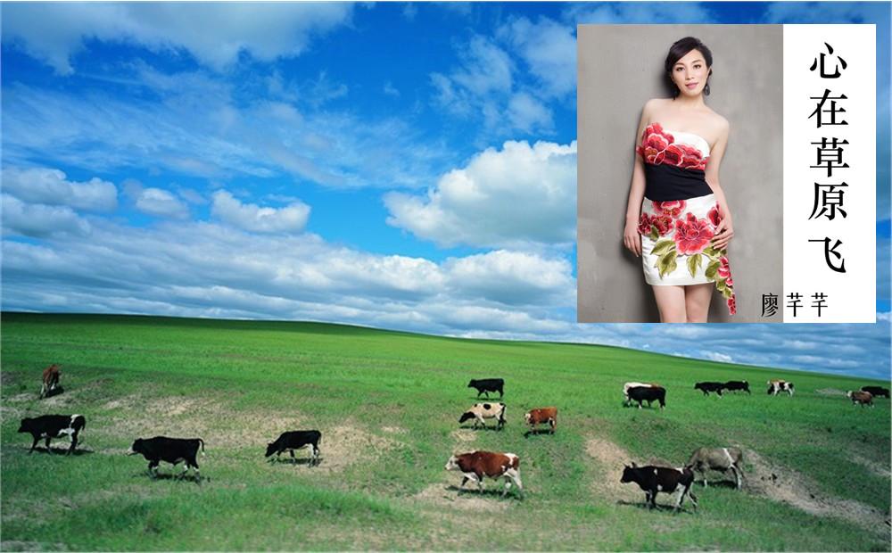 草原情歌 乌兰托娅 牧人恋歌