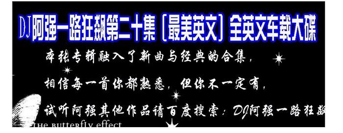 狂飙二十 - wangboshi - 江山多娇博客欢迎您!