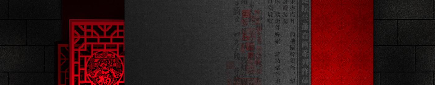 【精品大图音画图文欣赏篇】赋红颜  大图音画 - 浪漫人生 - .