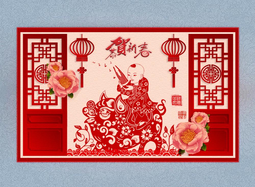 【天空图文】恭贺新春  祝:论坛的新老朋友春节快乐,万... 图文设计(原创版),预览图2