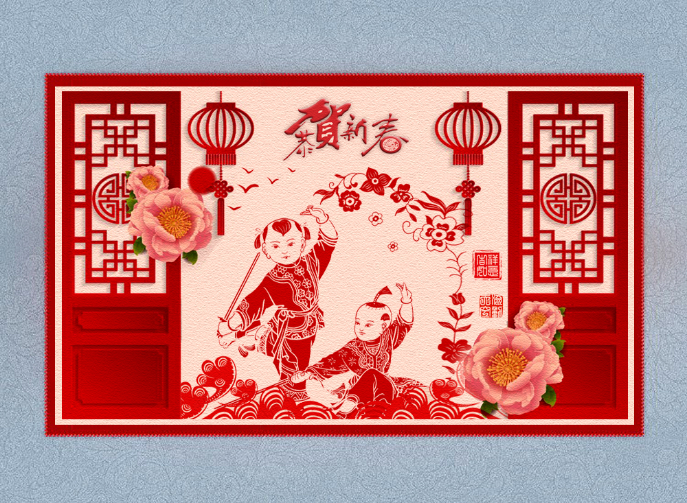 【天空图文】恭贺新春  祝:论坛的新老朋友春节快乐,万... 图文设计(原创版),预览图3