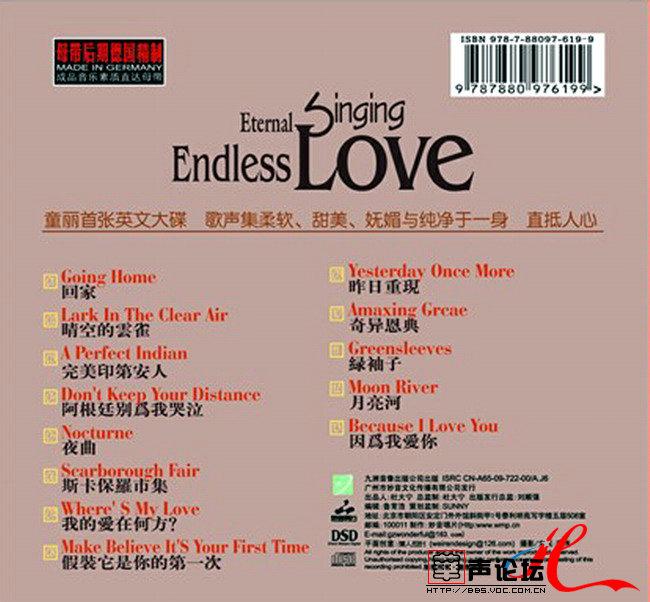 endless love wav: