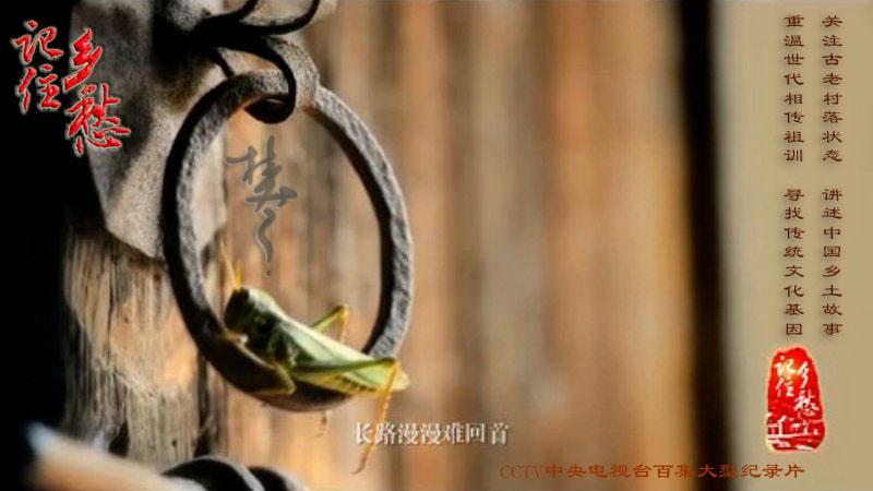 一首韩磊的《游子吟》倾诉浓浓思乡愁
