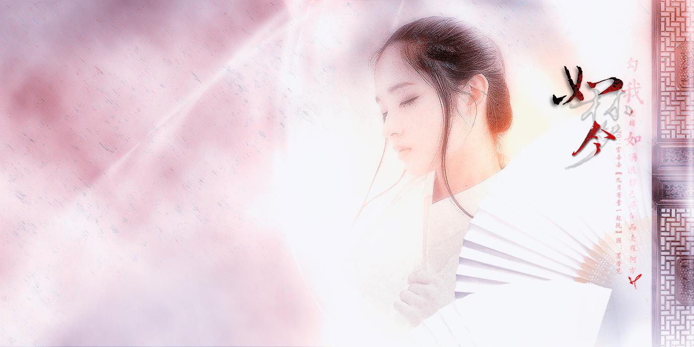 【精品大图音画图文欣赏篇】如梦令  单幅音画 - 浪漫人生 - .