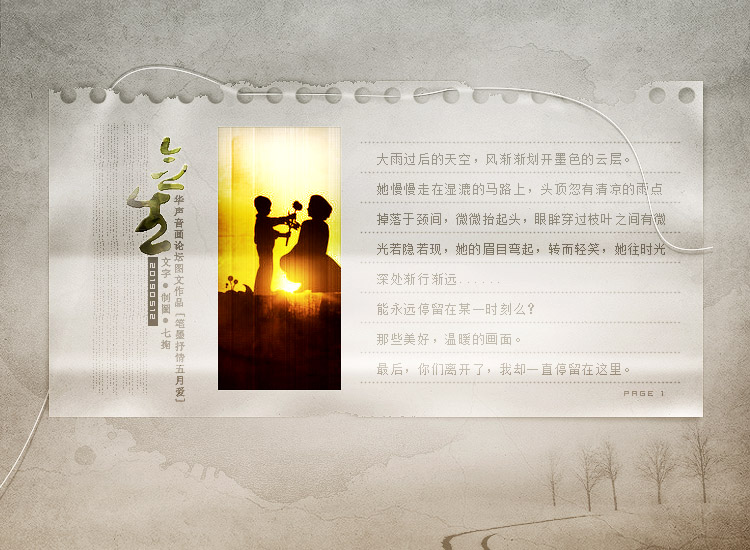 www3pcom_念生[3p]