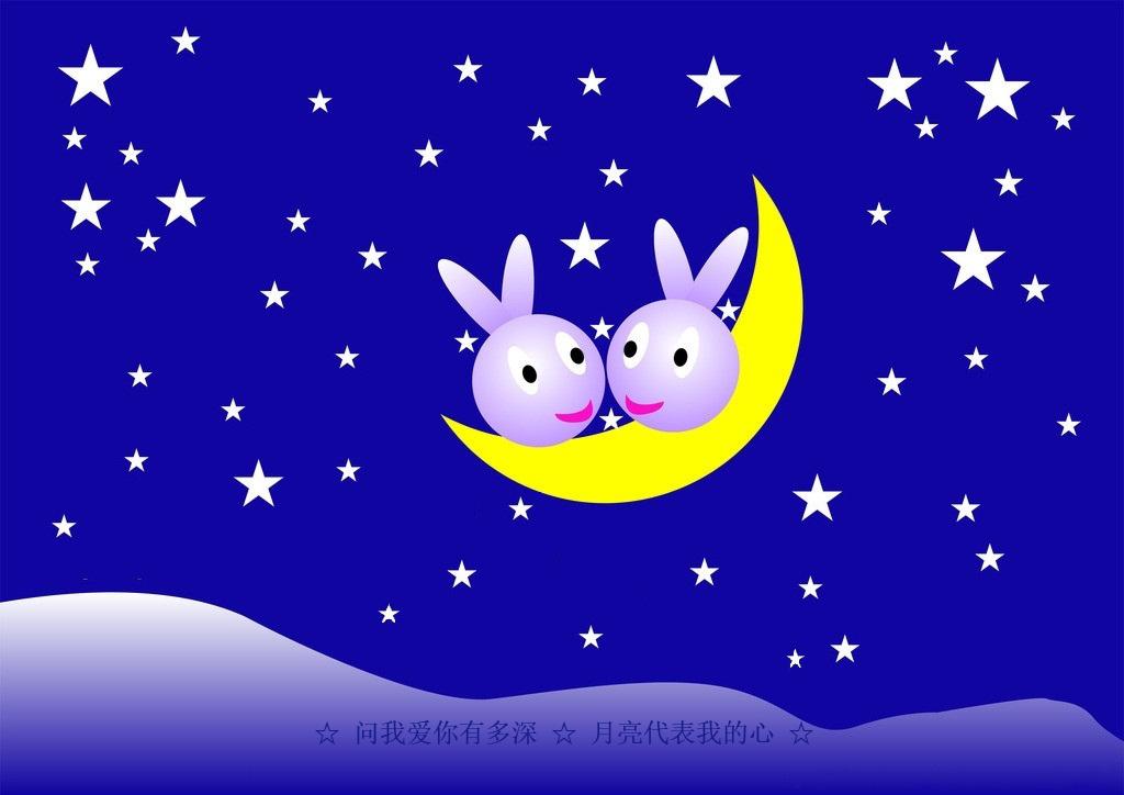 【星云物语·星星】《月亮代表我的心+和声》祝大家周末快乐